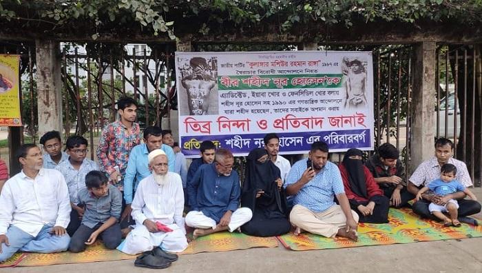 Noor Hossain's mother starts sit-in protesting Ranga's remark
