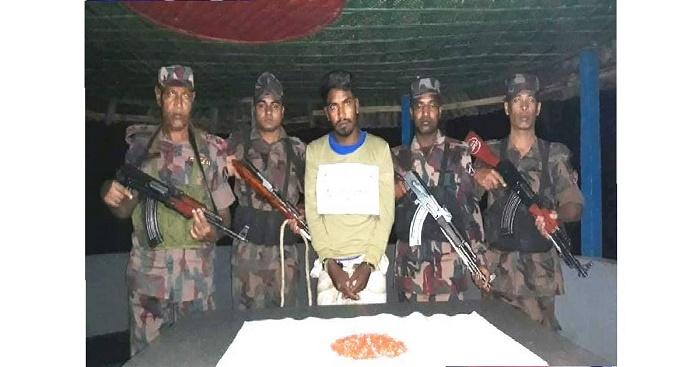 Drug trader held with 1,585 Yaba pills
