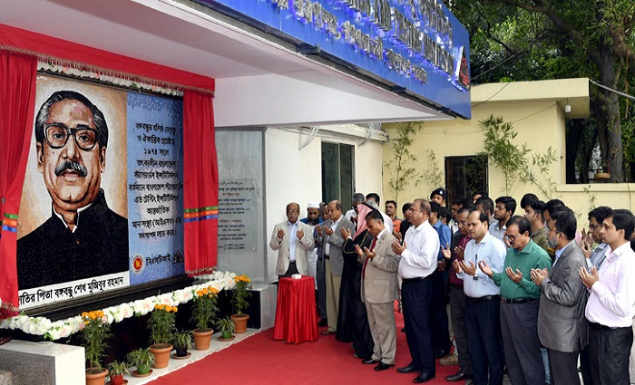 'Mural of Bangabandhu' set up on BSTI premises