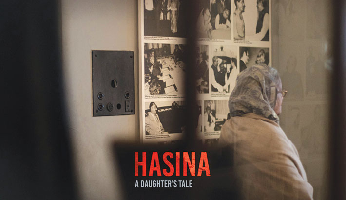 A Daughter's Tale: A walk down the memory lane