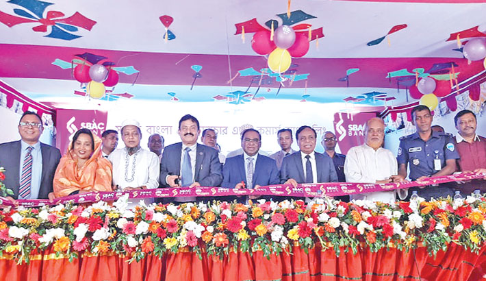 Inaugurates the bank's 76th branch and ATM booth