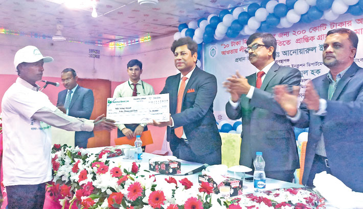 NBL disburses loan under BB's refinancing scheme