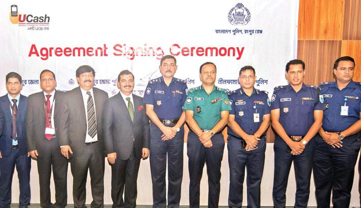UCB, Rangpur Range Police sign agreement