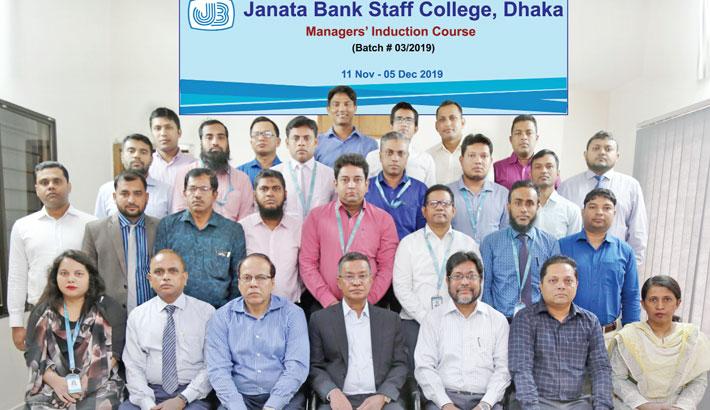 Janata Bank holds foundation training course