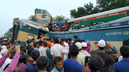 Five probe bodies formed over Brahmanbaria train crash