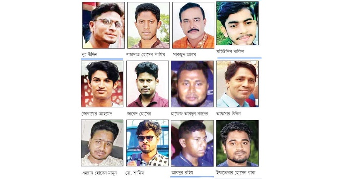 Nusrat Murder:12 condemned convicts shifted to Cumilla central jail