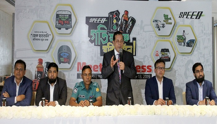 Speed's campaign on Road and Safety Awareness