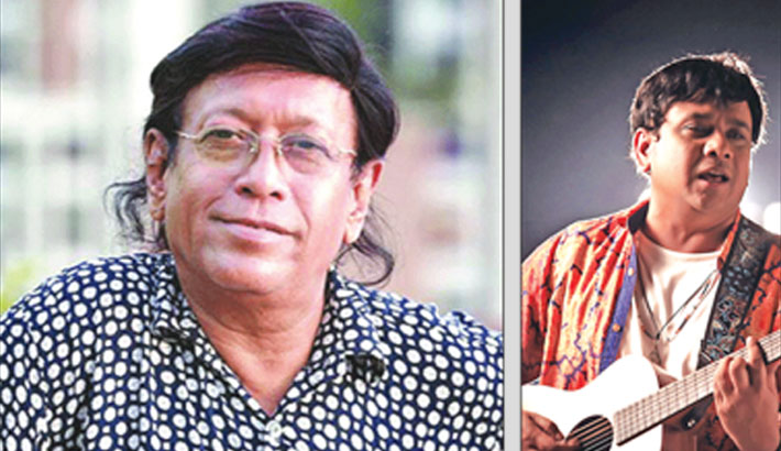 Lucky Akhand's unpublished song 'Phool Photabo' released