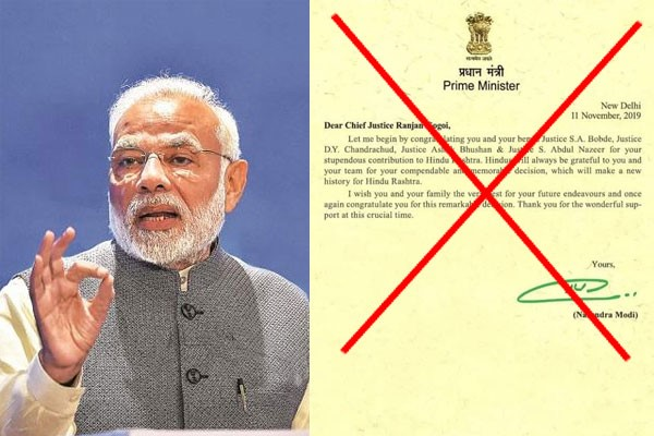 Fake Letter: India says it's intended to mislead people in Bangladesh