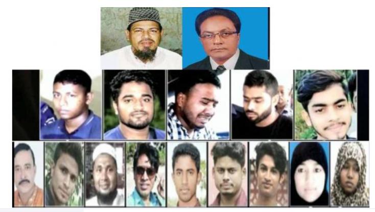 Nusrat sexual harassment case: Deposition now to begin Jan 29