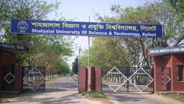 5 admission seekers held for cheating at SUST