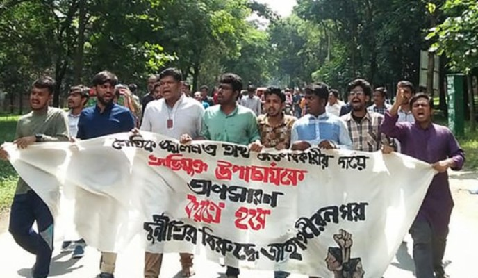 Protest continues at Jahangirnagar University demanding VC's removal