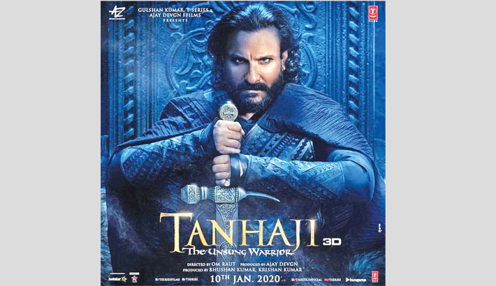 Saif looks brutal and powerful in Tanhaji's new poster