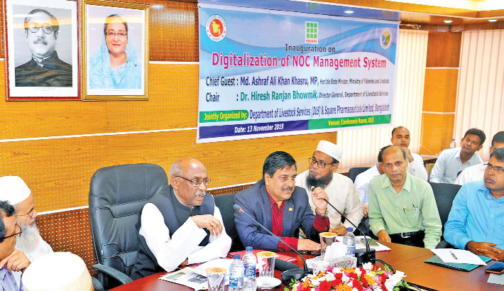 'Digitalization of NOC Management System'