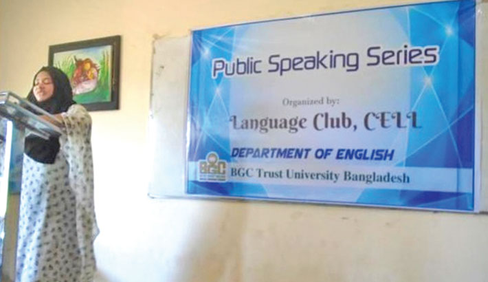 'Public Speaking Series'