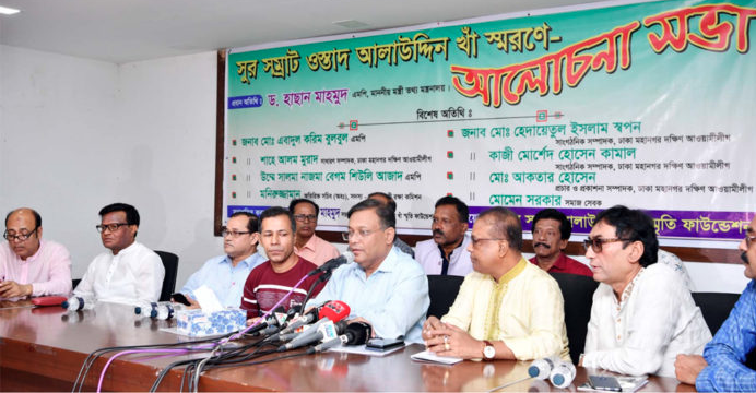 BNP will cease to exist for its negative politics: Hasan