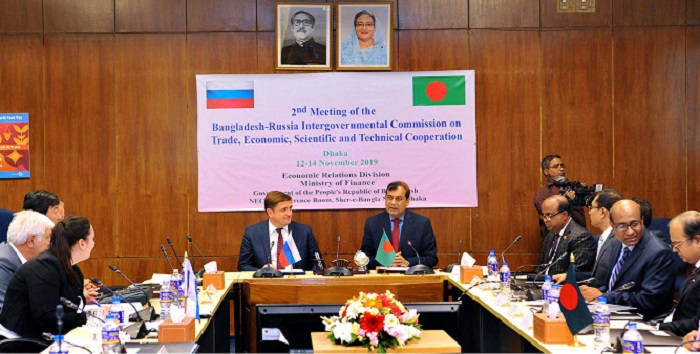 Bangladesh-Russia signs protocol to boost ties