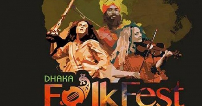 5th Dhaka International Folk Fest starts today