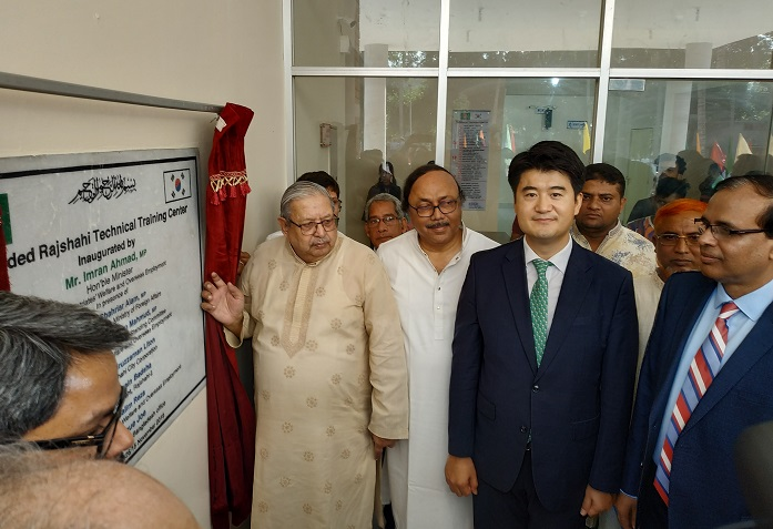 KOICA opens regional skill development center in Rajshahi