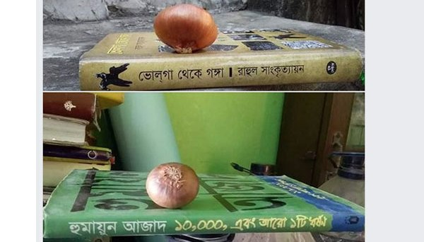 Buy a book, get a piece of onion free!