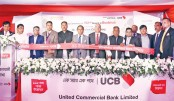 UCB opens 192nd branch  in Ctg