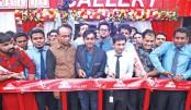 Duranta bike opens outlet at Rampura