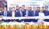 Union Bank opens Fatikchhari branch in Ctg