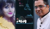 Actress files GD against director of govt-funded movie 'Maya' alleging fraudulence