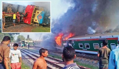 Train accident now commonplace