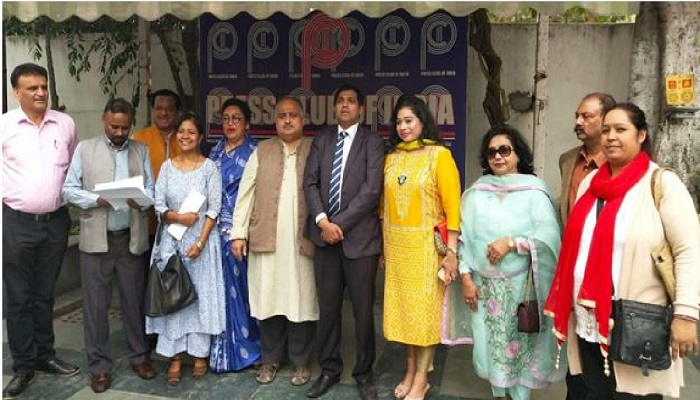 BBIN chamber launched