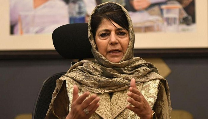 Mehbooba Mufti shifted to another guest house: Officials