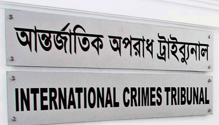 ICT awaits judgement in 41st crimes against humanity case