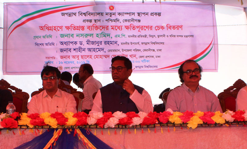 New Jagannath University campus to attract foreigners: Nasrul Hamid