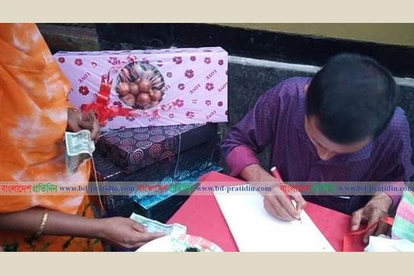 Cumilla couple gets onion as wedding gift (Video)