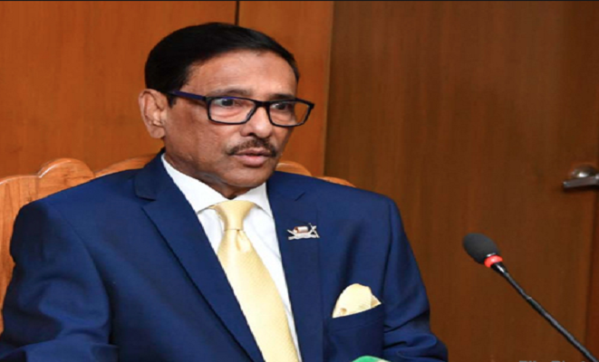Say no to corrupts, extortionists, land grabbers: Quader