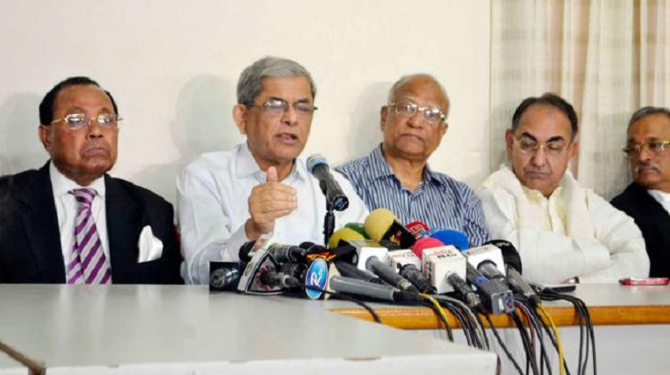 BNP to stage countrywide demo against onion price hike Monday