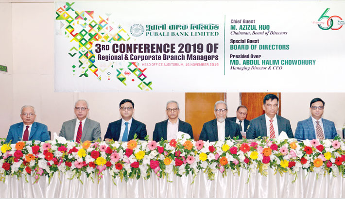 Pubali Bank holds 3rd confce