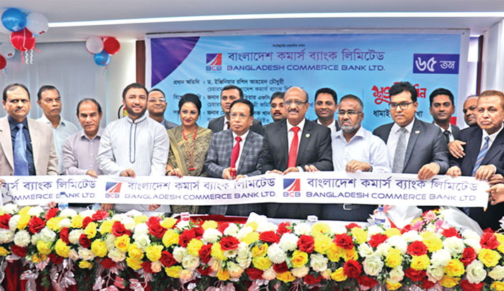 BCBL opens 65th branch in Ctg