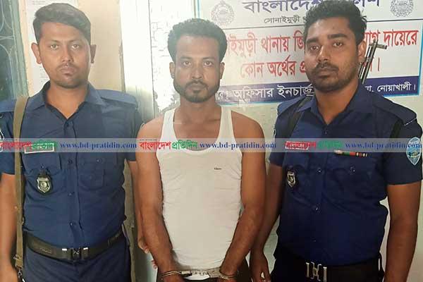 UP member held for raping schoolgirl in Noakhali