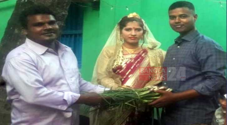 Newly-wed couple gets 'onion leaves' as gift