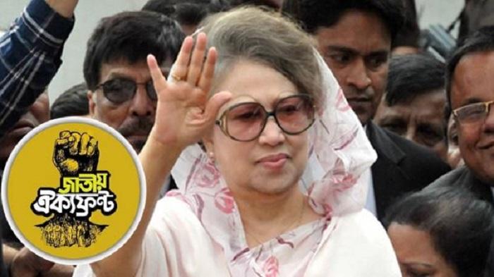 Oikya Front seeks permission to meet Khaleda Zia