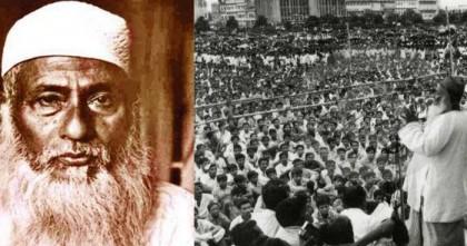 Maulana Bhasani's 43rd death anniv observed