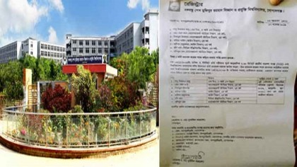 13 BSMRSTU students suspended over attack on protesters, entry test cheating