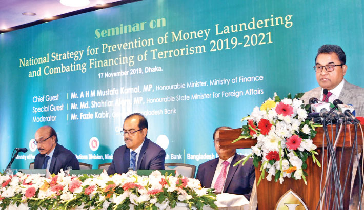 'National Strategy for Prevention of Money Laundering and Combating Financing of Terrorism 2019-2021'