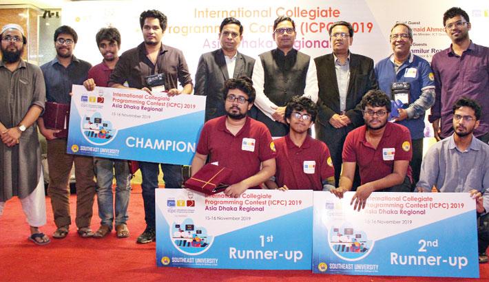 'International Collegiate Programming Contest Asia Dhaka Regional'