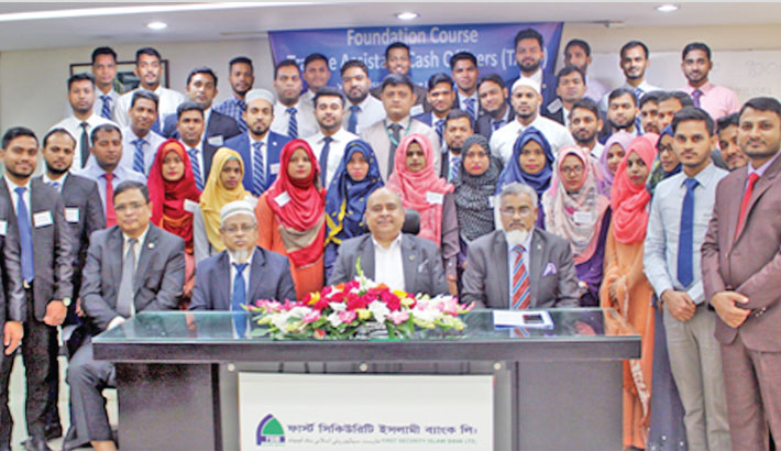 FSIBL holds training course