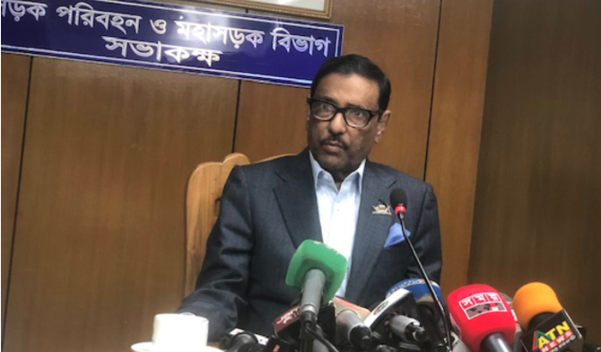 Refrain from calling transport strike: Quader to owners, workers