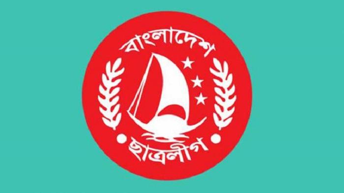 Kurigram BCL committee dissolved