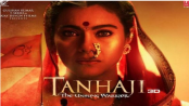 Kajol from 'Tanhaji: The Unsung Warrior' looks feisty in new poster