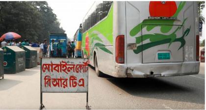 BRTA begins enforcement of RTA against traffic rules violators